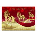 Año Nuevo chino, año del caballo Tarjeta