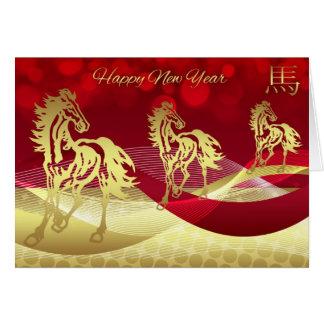 Año Nuevo chino año del caballo