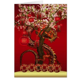 Año Nuevo chino, año del dragón Tarjeta De Felicitación