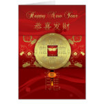 Año Nuevo chino - año del dragón Tarjeta De Felicitación