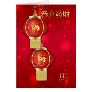 Año Nuevo chino con las linternas Tarjeta De Felicitación