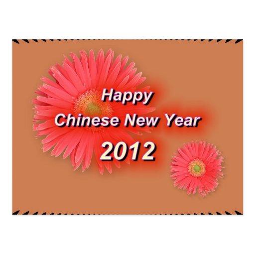 Año Nuevo chino de Hfappy Tarjetas Postales