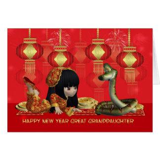 Año Nuevo chino de la bisnieta Tarjeta De Felicitación