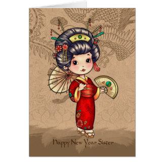 Año Nuevo chino de la hermana, año de la Tarjeta De Felicitación