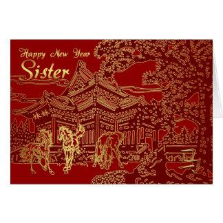 Año Nuevo chino de la hermana, gongo XI Fa Cai, Tarjeta De Felicitación