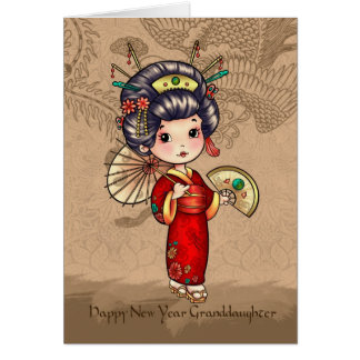 Año Nuevo chino de la nieta año de la serpiente