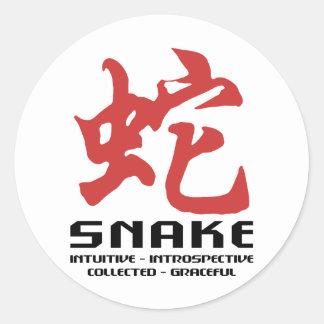 Año Nuevo chino de la serpiente Pegatinas