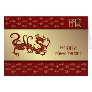 Año Nuevo chino de la tarjeta de felicitación del