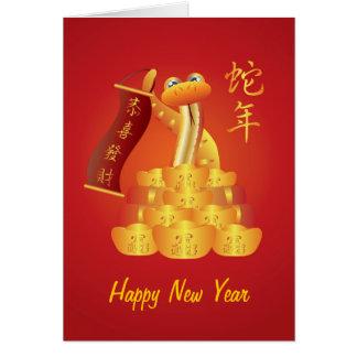 Año Nuevo chino de la tarjeta de la serpiente