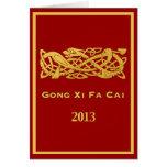Año Nuevo chino de la tarjeta de la serpiente 2013