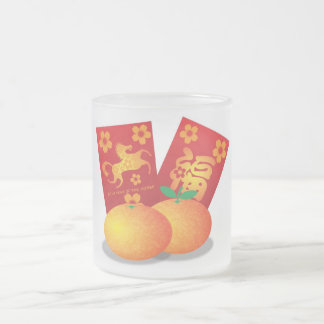Año Nuevo chino de la taza de la mandarina del cab