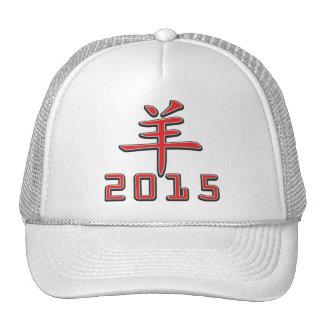 Año Nuevo chino de las ovejas 2015 Gorros Bordados