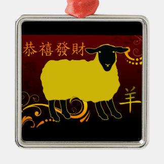 Año Nuevo chino de las ovejas Adorno Cuadrado Plateado