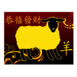 Año Nuevo chino de las ovejas Postal