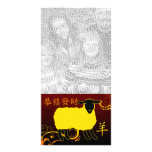 Año Nuevo chino de las ovejas Tarjeta Fotografica Personalizada