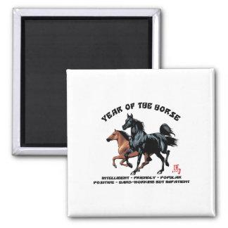 Año Nuevo chino del caballo Imán Cuadrado