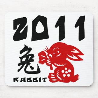 Año Nuevo chino del conejo Mousepads