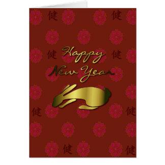 Año Nuevo chino del conejo Tarjeta De Felicitación