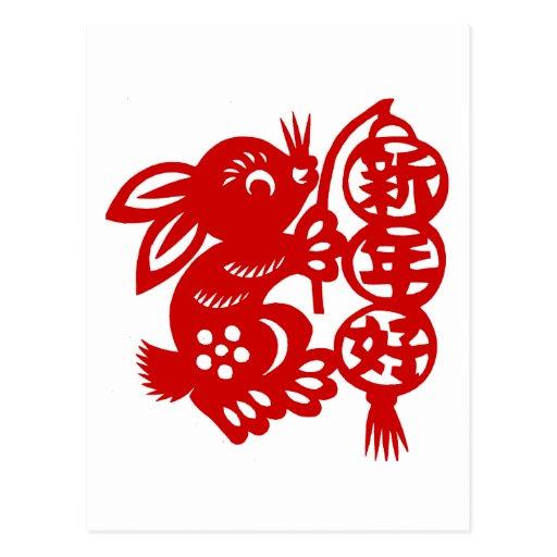 Año Nuevo chino del conejo Tarjetas Postales