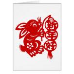 Año Nuevo chino del conejo Tarjetón
