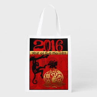 Año Nuevo chino del corte de papel del mono 2016 Bolsas Reutilizables