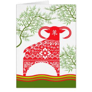 Año Nuevo chino del espolón, ejemplo rojo del Felicitación