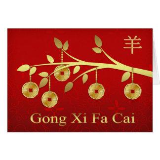 Año Nuevo chino del gongo XI Fa Cai, año del Tarjeta De Felicitación