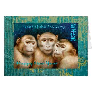 Año Nuevo chino del mono, trío de los monos Tarjeta De Felicitación