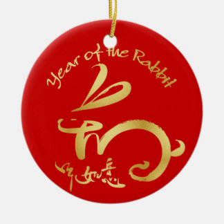 Año Nuevo chino del oro - 2011 años del conejo Adorno Navideño Redondo De Cerámica