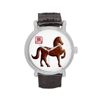 Año Nuevo chino del reloj de madera del elemento d