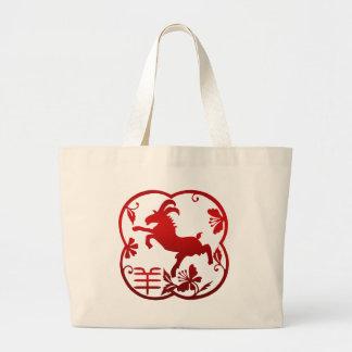Año Nuevo chino del símbolo de la cabra del Bolsa Tela Grande