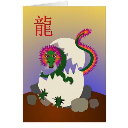 Año Nuevo chino feliz 2012 - año del dragón Tarjeta De Felicitación