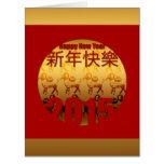 Año Nuevo chino feliz 2015 - tarjeta de