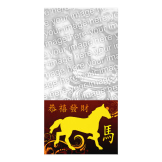 Año Nuevo chino feliz Año del caballo 2014 Tarjeta Personal Con Foto