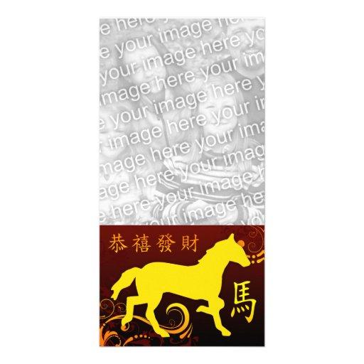 Año Nuevo chino feliz: Año del caballo 2014 Tarjeta Personal Con Foto