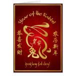 Año Nuevo chino feliz - año del conejo Felicitación