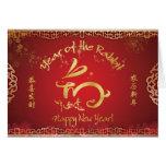 Año Nuevo chino feliz - año del conejo Tarjeton