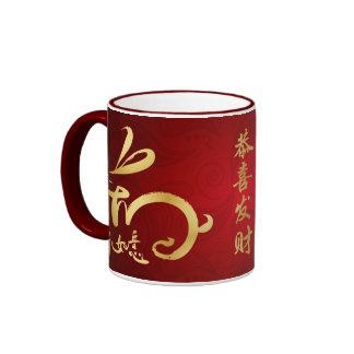 Año Nuevo chino feliz - año del conejo Taza