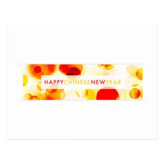 Año Nuevo chino feliz (bokeh) Postal