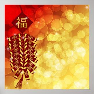 Año Nuevo chino feliz con los petardos Illustrat Posters