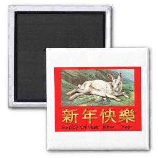 Año Nuevo chino feliz (conejo blanco) Imán