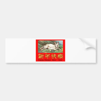 Año Nuevo chino feliz (conejo blanco) Pegatina Para Auto