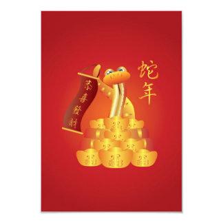 Año Nuevo chino feliz de la invitación de la