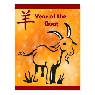 Año Nuevo chino feliz del dibujo animado de la Tarjetas Postales