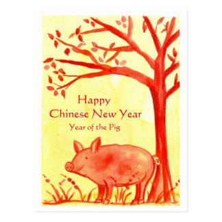 Año Nuevo chino feliz del ejemplo del cerdo Tarjetas Postales