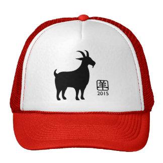 Año Nuevo chino feliz del gorra de la cabra
