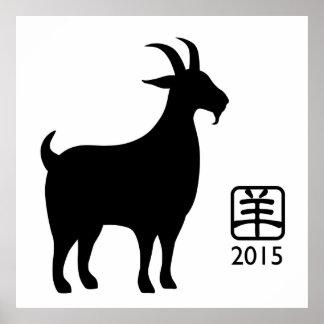 Año Nuevo chino feliz del poster de la cabra