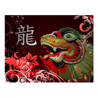 Año Nuevo chino feliz dragón de alta fidelidad Postales