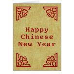 Año Nuevo chino feliz Felicitaciones