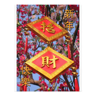 "¡Año Nuevo chino feliz! Folleto 8.5"" X 11"""